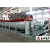 Stable Operation Sand Washing Machine With Spiral Diameter 500mm 3kw Manufactures