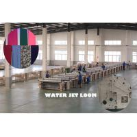High Performance Plain Weaving Water Jet Loom Machine , Water Jet Looms Production Manufactures