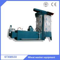 XMS 60 capacity 3T/H washing machine for food grain process machine Manufactures