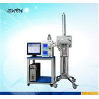 0.1-1000ml/min,LC6000 Isocratic Preparative HPLC,Preparative HPLC Manufactures
