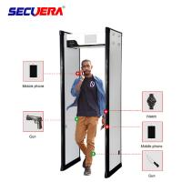 Light Weight  Door Frame Metal Detector 40KG Grosee Weight For Exhibition Halls Manufactures