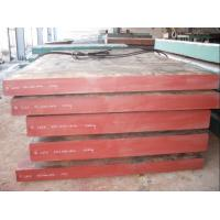 China S45C / SAE1045 Hot Rolled Carbon Steel Plate , 180HBS Hardness on sale