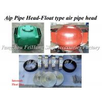 Air header for ballast tank and breather cap for water tank CB/T3594-94 Manufactures