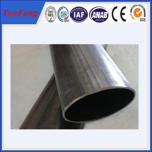Aluminum tube for pharmaceutical, aluminium alloy seamless oval tube(pipe) Manufactures