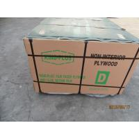 Buy cheap FSC Certified .CE2+ Plywood. KINGPLUS FILM FACED PLYWOOD ,Top quality Brown film from wholesalers