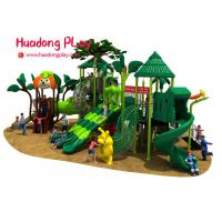 China Children Outdoor Playground Slides Toddler Play Set Long Life Use Time on sale