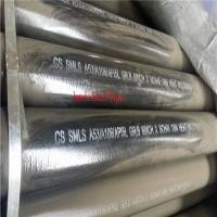 ASTM A106 GrC  88.9mm x 5mm x 12meter seamless pipe with API , CE ,ISO certificate and bevel end , plastic cap at end Manufactures