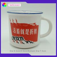 Imitation enamel ceramic cup tea cup coffee mugs with decal чашка кофе Manufactures