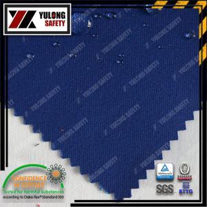 C/N 88/12 anti static & flame retardant fabric Manufactures
