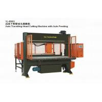 China Automatic Hydraulic Canvas Shoe Cutting Machine 25 / 30T For Cardboard on sale