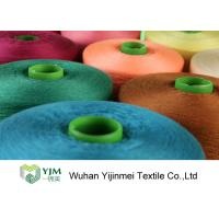 Quality 100% Virgin Bright Dyeable Polyester Sewing Threads 60/2 Polyester Core Spun for sale
