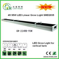 Garden SMD LED Tube Grow Lights 1200mm With Good Heat Dissopation , CE ROHS Listed Manufactures