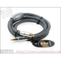 Choseal Q-852 Digital Coaxial Cable TV Audio Video Cable Manufactures