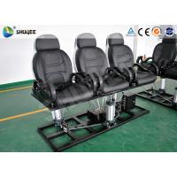 Pneumatic / Electronic 7 D Movie Theater With Genuine Leather Chair Manufactures
