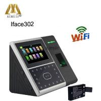 China Free Face Fingerprint Id Card Time Attendance Access Control System Sim Card Biometric Attendance Machine Free Software on sale