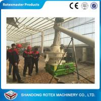 Vertical Stainless Steel Wood Pellet Making Machine 2-3 Ton / H Capacity Manufactures