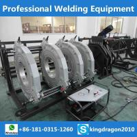 skc welding machine-7.jpg
