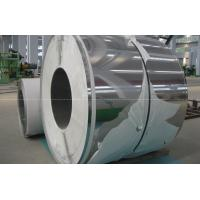 410,  410S,  409L, 430 Hot Rolled Stainless Steel Coil For Hot water tanks Manufactures