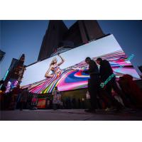 Outdoor HD P6, P8, P10 SMD LED Display for Advertising Sign Video Wall Screens Manufactures