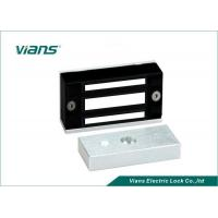 Buy cheap 120Lbs 12v  Fail  Safe Mini Magnetic Lock for Cabinet Drawers from wholesalers