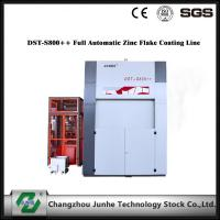 Zinc Flake Dip Spin Coating Machine 75° Tilting Angle DST-S800++ Full Automatic centrifugal speed top coat Manufactures