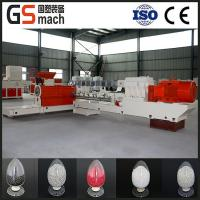 Buy cheap PVC cable sheating raw material pellets making machine on sale from wholesalers