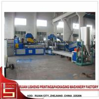 China plastic film recycling machine For Extruder , High efficiency Plastic Pellet making machine on sale