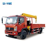 China 8 Tons Truck Mounted Crane with Telescopic Boom on sale