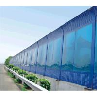 PC Solid Highway Sound Barrier Walls Sheet 1.2mm - 15mm with Bayer Material Manufactures