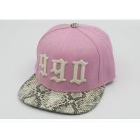 Party Adjustable Flat Brim Baseball Hat Embroidery Pink With Leopard Brim Manufactures