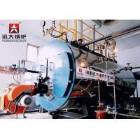 Buy cheap WNS Industrial Fire Tube 6 Ton Gas Steam boiler for Food Processing Industry from wholesalers