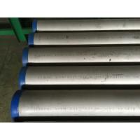 Stainless Steel Seamless Pipe ASTM A312 TP347/347H , A213 TP347H, A269 TP347H, Pickled and Annealed , Plain End,6 SCH40 Manufactures