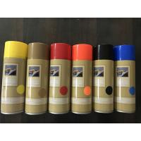 Multi Colors Water Based Paint Removable Rubber Coating Spray Paint Manufactures