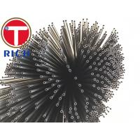 ERW Welding 304 316 Seamless Stainless Steel Capillary Tube 0.25mm - 3.0mm Thickness Manufactures