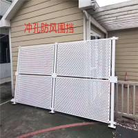 more than 30 years windproof iron fence with column 100*100*1.5mm can be moved different places Manufactures