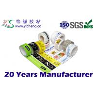 rubber carton sealing tape / Bopp Packing Tapes , rubber carton sealing tapes Manufactures