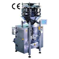 Biscuit Packing Machine (WW-1040A08 / WW-1040B08) Manufactures