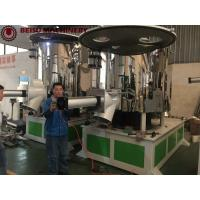 China Turbo High Speed Mixer PVC Heating And Cooling Mixing Machine With PLC on sale
