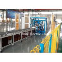 Buy cheap Automatic Bus Bar Assembly Machine Bus Bar Trunking System Riveting Machine from wholesalers
