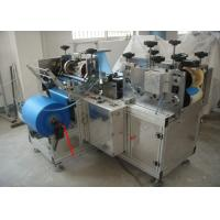 China 3 KW Shoe Cover Making Machine With One Ultrasonic Adjustable Product Size on sale