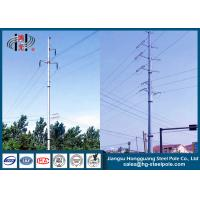 China Hot Dip Galvanised Electrical Power Transmission Poles Transformer Mast Steel on sale