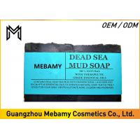 China Dead Sea Mud Organic Handmade Soap , Essential Oil Natural Lavender Soap Skin Clean on sale