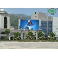 Energy Saving SMD Full Colour Led Display 1R1G1B P8 LED Screen Manufactures