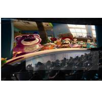 4D Movie Theater With High Definition 3D Image / 7.1 Audio System Manufactures