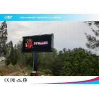 China Waterproof P16 Outdoor Advertising Led Display 1R1G1B , Led Video Display Board on sale