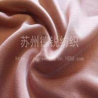 China Silk and Silk Blend Knit Fabric on sale