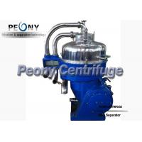 Industrial Safety Starch Separator Automatic Continous Nozzle Processing Machine Manufactures