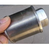 Water filter nozzle Manufactures