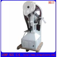 http://www.brightshinemachinery.comTablet Press from BIST