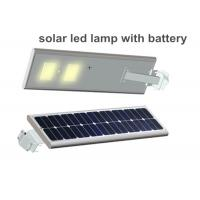 Super Brightness 15w Solar Powered Led Street Lights 80-90lm / W Manufactures